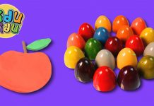a for apple surprise eggs play doh